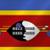 ESAFF Eswatini